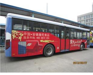 公交车车身