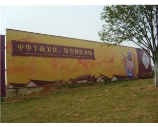 万振中国院子  紫蓬山