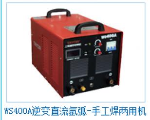WS400A逆变直流?#19981;?手工焊两用机