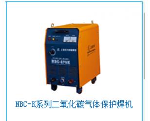 NBC-K系列二氧化碳气体保护焊机