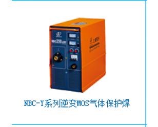 NBC-Y系列逆变MOS气体保护焊