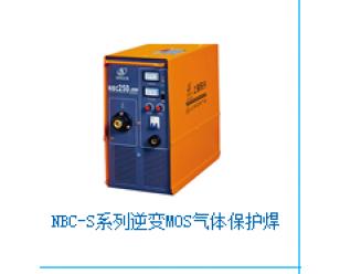 NBC-S系列逆变MOS气体保护焊