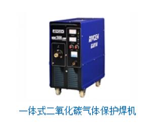 一体式二氧化碳气体保护焊机