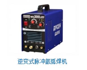 逆变式脉冲氩弧焊机