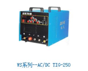 WS系列--AC/DC TIG-250