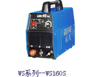 WS系列--WS160S