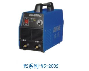 WS系列-WS-200S