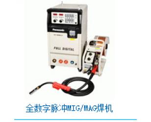 全数字脉冲MIG/MAG焊机