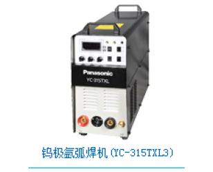 钨极氩弧焊机(YC-315TXL3)