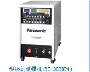 钨极氩弧焊机(YC-300BP4)
