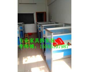 家具拆装安装