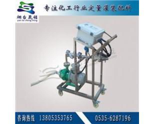 二氯甲烷定量装桶机 二甲苯自动分装设备