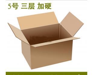 合肥纸箱/包装系列