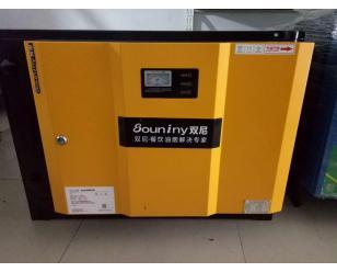 双尼商用低空油烟净化器