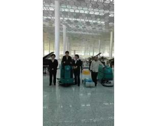 深圳宝安机场使用上海洁驰洗地机