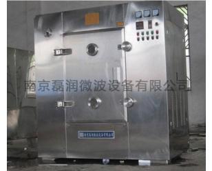 LRWZ-P-30系列箱式微波真空干燥机(带监控物料系统)