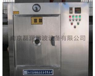 LRWZ-D系列箱式微波真空干燥机