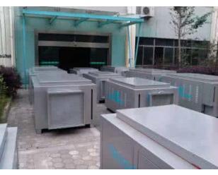 微波医院废水处理