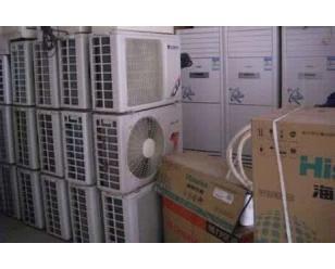 南京回收电脑中央空调冰箱