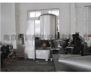 120GFG-高效沸腾干燥机