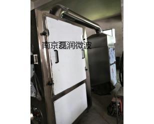 BG-系列高效包衣机