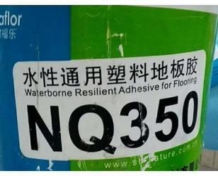 保定 水性通用PVC地板胶水 塑胶地板铺装用胶水报价