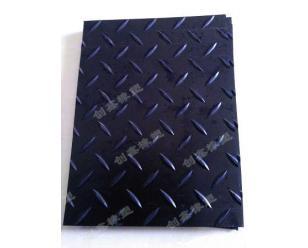 cx0607柳叶橡胶板