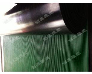 cx0610双色复合条纹橡胶板