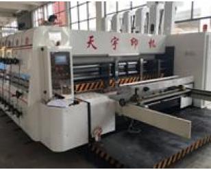 合肥天宇印刷机械公司