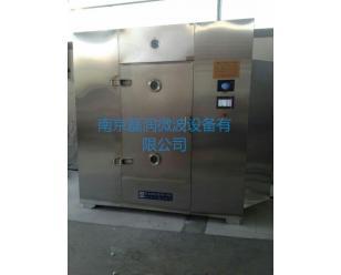 30千瓦微波真空干燥箱