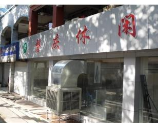 安徽缘清节能环保科技有限公司