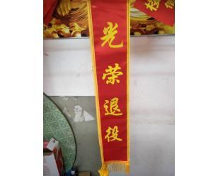 南京横幅制作