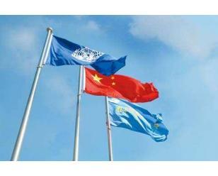 南京旗帜制作