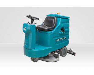洁驰洗地机A7驾驶式洗地机