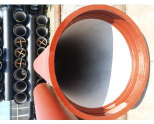 球墨铸铁排污管