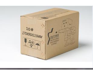 合肥紙箱包裝,合肥冰明包裝材料