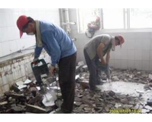 室内地板拆除