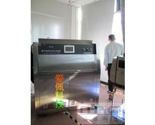 UV人工气侯试验箱|荧光紫外老化机