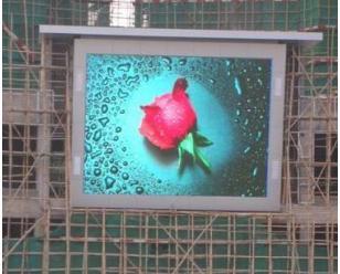 ?#19981;展?#24212;室内双色LED显示屏