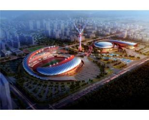 蚌埠体育馆