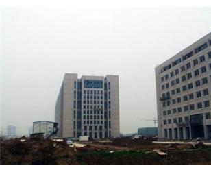 淮南市政府办公大楼